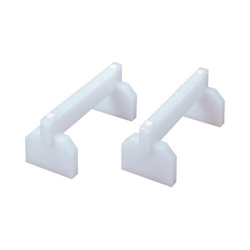 ●【送料無料】プラスチックまな板用脚 F-50 031624-050「他の商品と同梱不可/北海道、沖縄、離島別途送料」