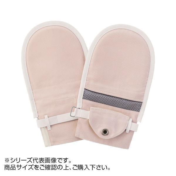 ●【送料無料】フドーてぶくろNo.3 ピンク Mサイズ 2枚入 105859「他の商品と同梱不可/北海道、沖縄、離島別途送料」