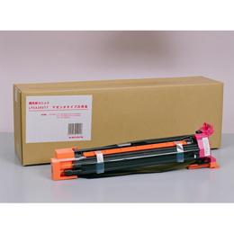 ☆LPCA3KUT7M マゼンタ タイプ感光体ユニット 汎用品/LP-S7000用 NB-DMLPCA3KUT7MG