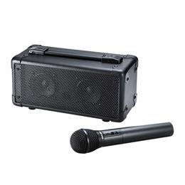 ☆サンワサプライ ワイヤレスマイク付き拡声器スピーカー MM-SPAMP4