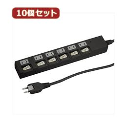 ☆YAZAWA 【10個セット】個別スイッチ付節電タップ Y02BKS662BKX10