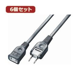 ☆YAZAWA 【6個セット】耐トラ付延長コード Y021010BKX6