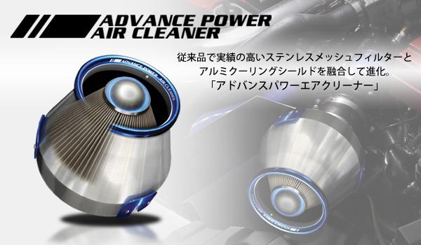 BLITZ ブリッツ コアタイプエアクリーナー ADVANCE POWER code42062 トヨタ カローラランクス 01/01- ZZE123 2ZZ-GE