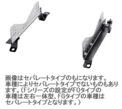BRIDE/ブリッド シートレール FXタイプ 運転席側 F021FX