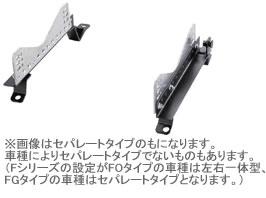 BRIDE/ブリッド シートレール FXタイプ 左側 G086FX