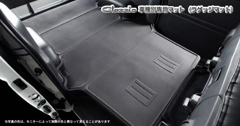 Clazzio クラッツィオ 車種別専用ラゲッジマット ラバータイプ トヨタ ハイエース バン 品番:ET-0106