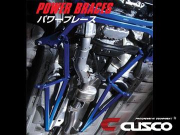 CUSCO クスコ パワーブレース フロアーフロント/FLOOR FRONT 566 492 FF 【NF店】