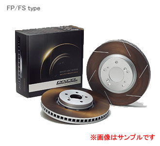 DIXCEL ディクセル ブレーキローター FS フロント FS3617023Sスバル インプレッサ WRX Sti GDB E型~・[Brembo] PCD:114.3 04/06~07/11 【NF店】