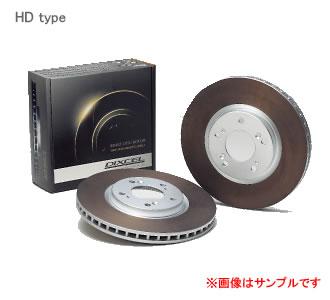 DIXCEL ディクセル ブレーキローター HD リア HD3552674Sマツダ RX-7 FC3S 85/10~91/11 【NF店】