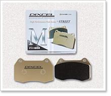 DIXCEL スポーツディスクパッド Mタイプ フロント M341254 【NF店】