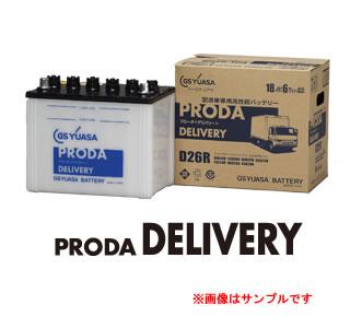 <代引不可> PDL-E41L GS YUASA ジーエスユアサバッテリー 配送車専用 PRODA.DELIVERY(プローダ・デリバリー) 【NF店】