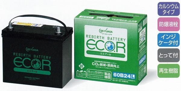 (エコ.アール) ジーエスユアサバッテリー GSYUASA ECT-85D26L ECO.R 【トヨタ アルファード DBA-ANH20W(充電制御車)に最適!】