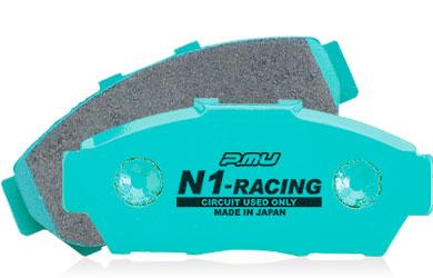 projectμ プロジェクトミュー ブレーキパット N1-Racing フロント F261 【NF店】