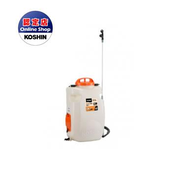 工進 コーシン 背負式高圧充電噴霧器(リチウムイオン)15L