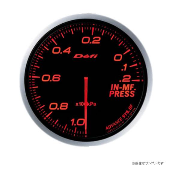 Defi デフィ ADVANCE BF インテークマニホールドプレッシャー計 アンバーレッド DF10102 【NF店】