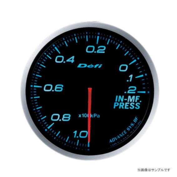 Defi デフィ ADVANCE BF インテークマニホールドプレッシャー計 ブルー DF10103 【NF店】