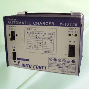 アルプス計器 充電器関連 12V-10A   P12120 【NF店】