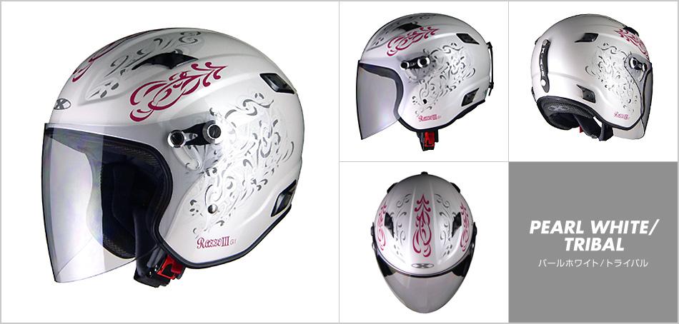 LEAD リード工業 X-AIR RAZZOIII G1 ジェットヘルメット パールホワイト/トライバル  Mサイズ