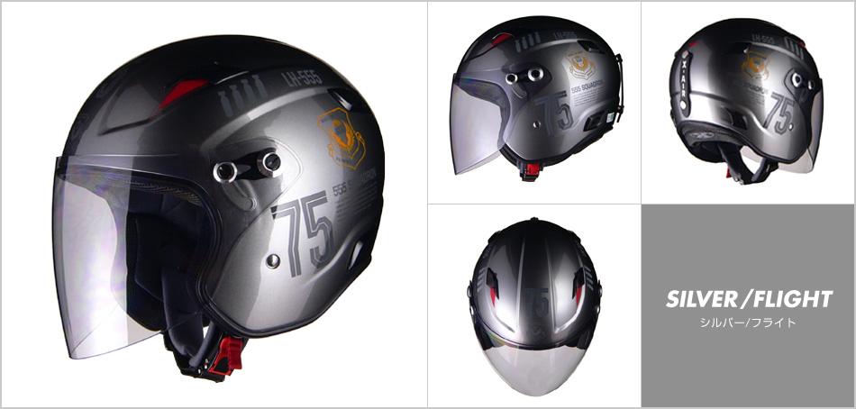 LEAD リード工業 X-AIR RAZZOIII G1 ジェットヘルメット シルバー/フライト Sサイズ