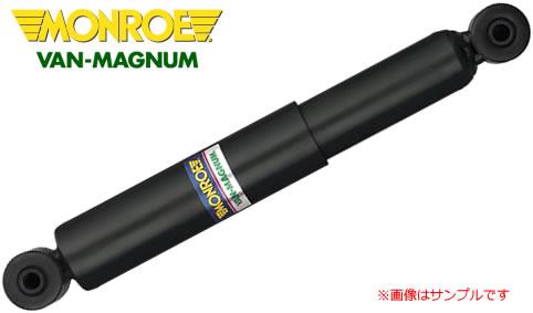 MONROE 豪華な ショックアブソーバー V1098 NF店 再販ご予約限定送料無料 バンマグナム