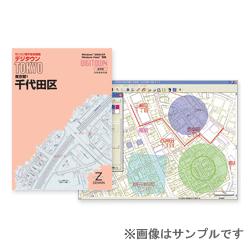 ゼンリン住宅地図ソフト デジタウン 潟上市2(天王) 20190405211BZ0C秋田県