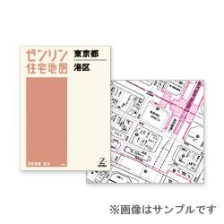 ゼンリン住宅地図 B4判 鹿島市・太良町 201904 41207410L 佐賀県