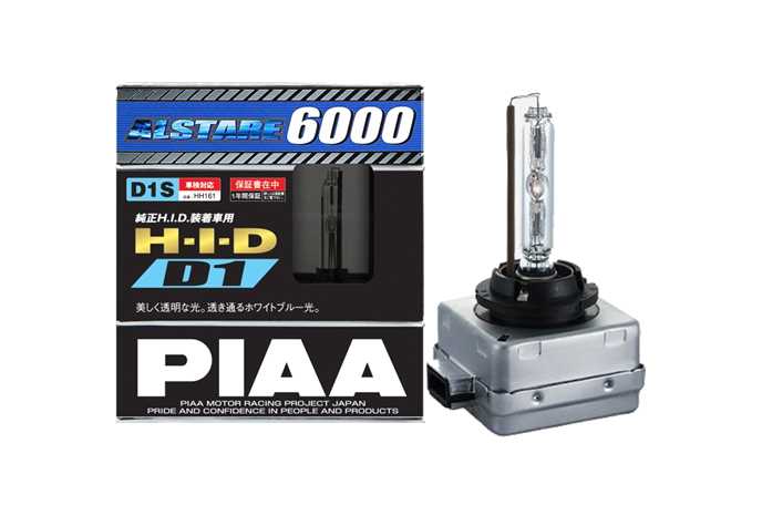 PIAA(ピア) 輸入車用純正交換HIDバルブ D1S アルスターホワイト6000K 【HH161】 【NF店】