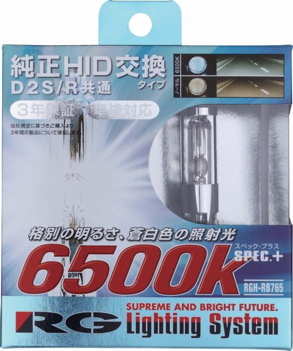 3年保証!【格別の明るさ、際立つ蒼白色】 RG レーシングギア 純正交換HIDバルブ D2S/D2R共通タイプ 6500K 【NF店】