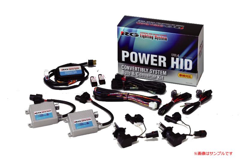 フォグ取付OK/アイドリングストップ車対応  RG レーシングギア HIDコンバージョンキット VR4 H7 6500K 【NF店】