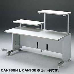 <欠品中 未定>☆サンワサプライ デスク サブテーブル(CAI-088H・CAI-168H用) CAI-S08