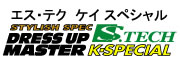TEIN テイン ダウンスプリング S-TECH Kスペシャル  車種:マツダ AZ-ワゴン 型式:MJ22S 品番:SKU24-K1B00