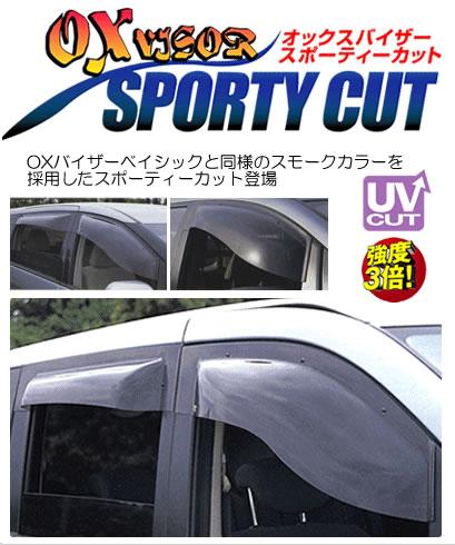 <受注生産約2週間>OX オックスバイザースポーティーカット ジムニー(11・12・22・31・32) SP-001 フロント フロント SP-001, エプロン、仕事着のお仕事商店:cb43947c --- officewill.xsrv.jp