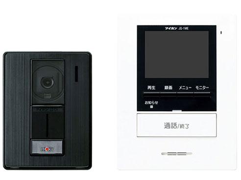 〔送料無料〕アイホン KI-66 ROCO 録画機付モデル JQ-12E 同等品(台数限定)KI66