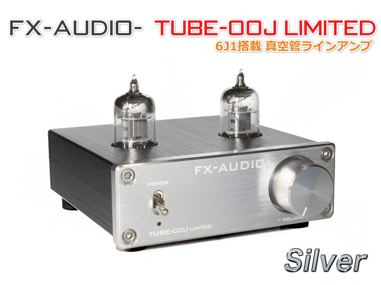 Line amplifier special limited production model mounted with FX-AUDIO-  TUBE-00J LIMITED [silver] 6J1 military use sorting grade vacuum tube