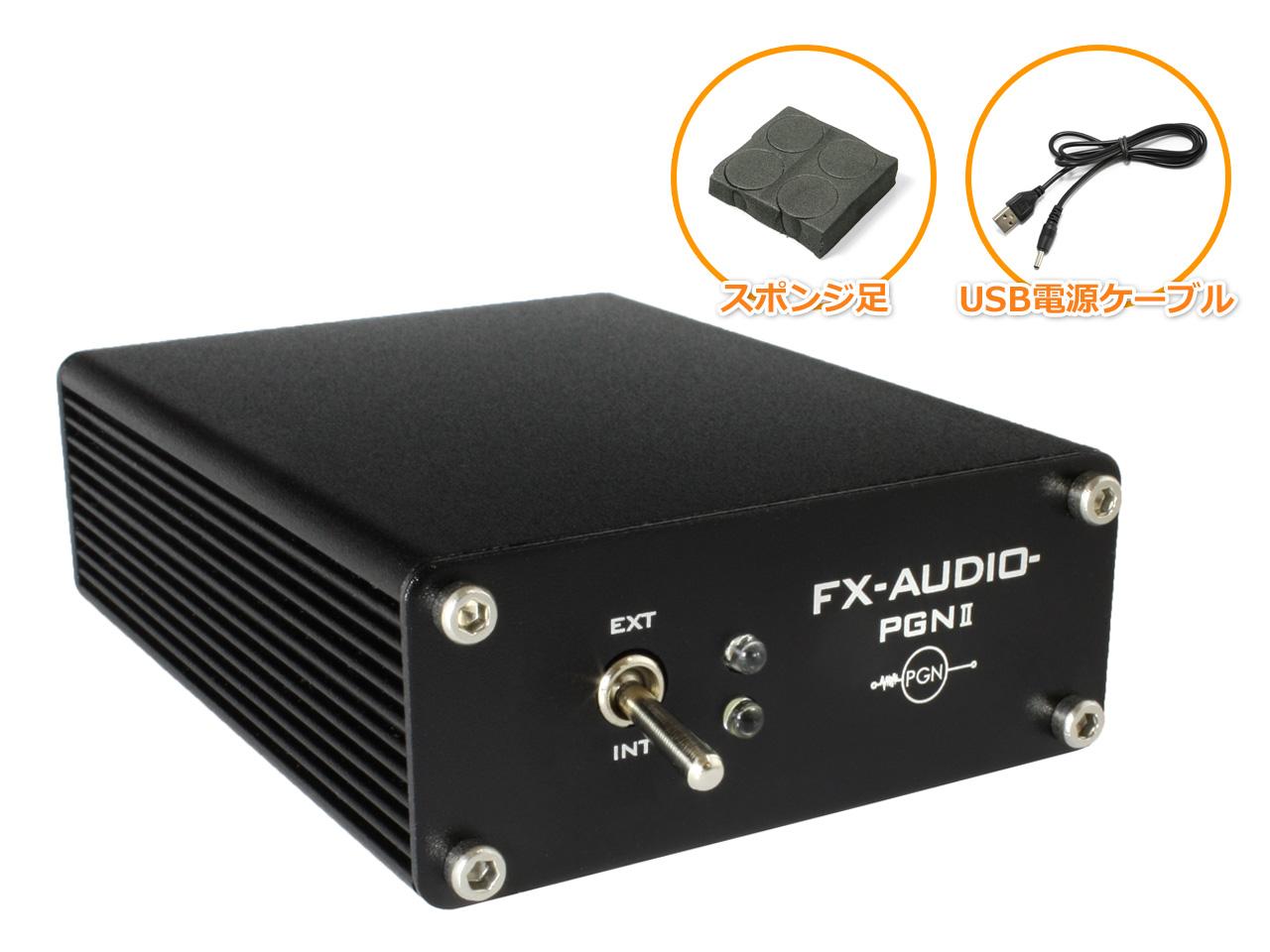 今だけスーパーセール限定 90%以上の方が効果を実感 ハイレゾ対応 USBノイズフィルター 予約販売品 FX-AUDIO- PGNII Goodbye Plate II Noises USBノイズフィルター機構付きUSBスタビライザー