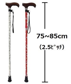 【送料無料】スヌーピーステッキ折りたたみ 杖 ステッキ スヌーピー お出かけ かわいい プレゼント