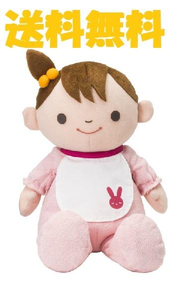 【送料無料】たくさんお世話をしてあげてね♪とってもかわいい!こんにちは赤ちゃん(女の子)電池付き!コミュニケーションロボット 子ども お年寄り 高齢者 介護 心の安定 思いやり 遊ぶ お人形 お世話 ぬいぐるみ