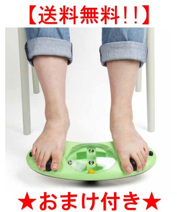 【おまけ付き】【送料無料】ららふるフットストレッチボード足首 柔軟 疲れにくい 座ったまま運動 日本福祉大学