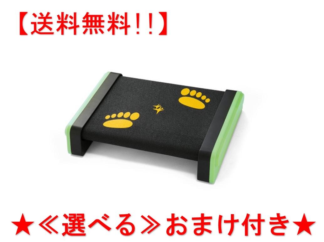 【選べるおまけ付き】【送料無料】ららふるフットウォーク足腰 強化 太もも 座ったまま運動 ウォーキング プレゼント 日本福祉大学