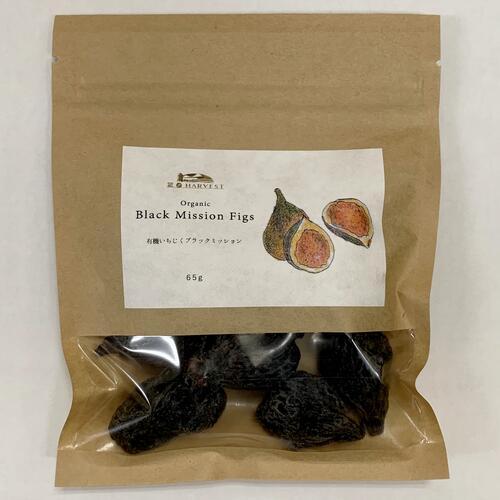 保存料を使わない自然な甘みと 安心の味わい オーガニックのドライフルーツ DRIED BLACK 送料無料 メール便 メーカー公式ショップ 有機いちじくブラックミッション65g MISSION FIGS