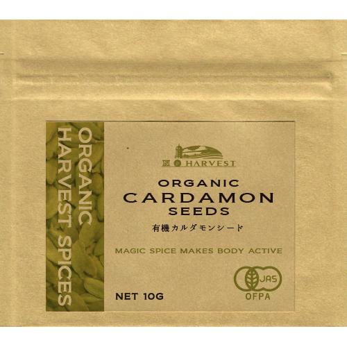有機JAS認定を受けたカルダモンです 激安超特価 お料理にお菓子作りに コーヒーに 用途は様々です ORGANIC SPICE 格安SALEスタート メール便 有機カルダモンシード10g HARVEST