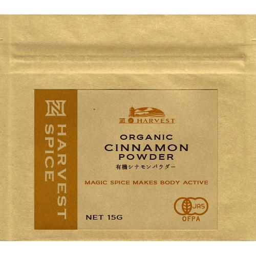 有機JAS認定を受けたシナモンです 甘い香りはチャイの香り付けには最適です ORGANIC HARVEST 有機シナモンパウダー15g 人気の製品 メール便 輸入 SPICE