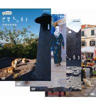 岩合光昭の世界ネコ歩き DVD 第4弾 全4枚セット DVD 全4枚セット, 最高級のスーパー:c6e9e639 --- itxassou.fr