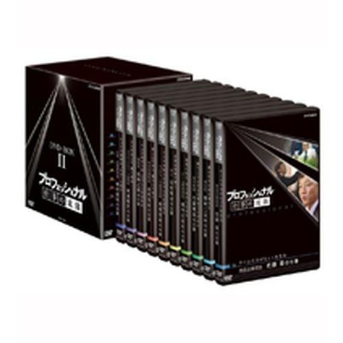 プロフェッショナル 仕事の流儀 第2期 DVD-BOX 全10枚セット
