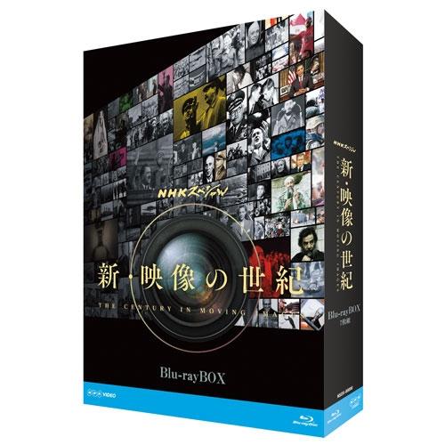 BD NHKスペシャル 新・映像の世紀 ブルーレイBOX 全6枚+特典DVD1枚セット
