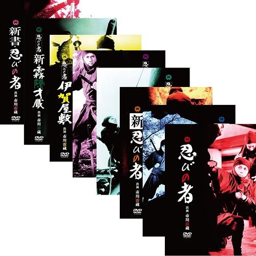 映画 忍びの者 全8巻セット DVD