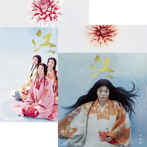 大河ドラマ 江 姫たちの戦国 完全版 ブルーレイ全2巻セット BD