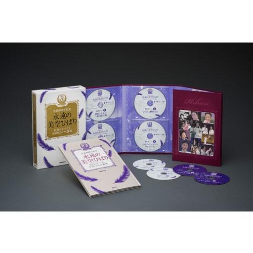 永遠の美空ひばり 紅白のすべてと伝説のNHK番組 DVD6枚+CD2枚+BOOKセット