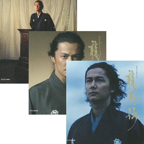 大河ドラマ 龍馬伝 DVD全4巻セット