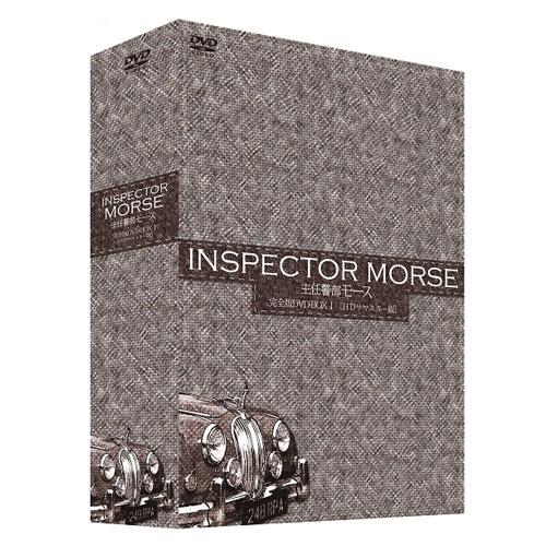 主任警部モース 完全版DVD-BOXI 全9枚セット